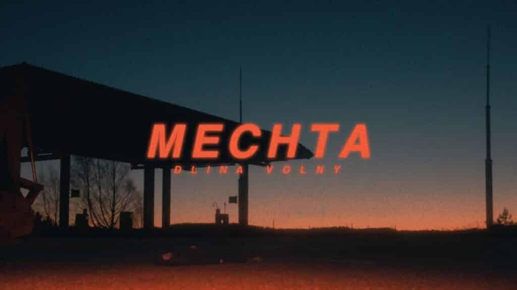 Dlina Volny - Mechta (Official Video)